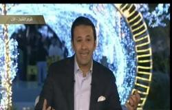 من مصر | حلقة خاصة حول فعاليات منتدي شباب العالم في نسخته الثالثة بشرم الشيخ (حلقة كاملة)