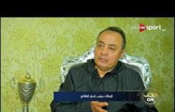 طارق يحيى. المدير الفني لطلائع الجيش يتحدث عن مواجهة الزمالك