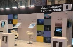 """""""مصرف الإنماء"""" يوصي بزيادة رأس المال لـ20 مليار ريال"""