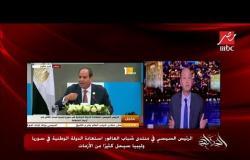 رئيس حكومة الوفاق الليبية يزور قطر ويلتقي رئيس وزرائها