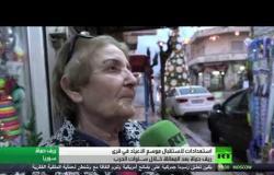 استعدادت لاستقبال الأعياد في ريف حماة
