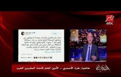 الأمين العام لاتحاد المغردين العرب يكشف تفاصيل الحملات لمقاطعة المنتجات الإماراتية على تويتر