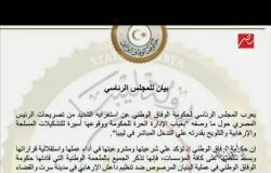 عمرو أديب: حدود مصر ليست نزهة.. وتركيا لا تفهم إلا لغة القوة