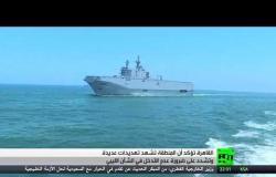 القاهرة تؤكد أن المنطقة تشهد تهديدات وتشدد على عدم التدخل في الشأن الليبي