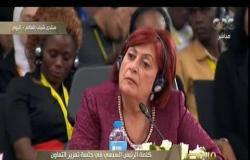 من مصر | الرئيس السيسي يشارك في جلسة تعزيز التعاون بين دول البحر المتوسط بمنتدى شباب العالم