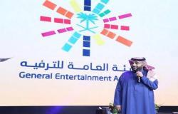 "تركي آل الشيخ: بإيرادات مليار ريال.. 10.3مليون زائر لـ""موسم الرياض"""