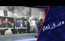 المغرب والجزائر.. فتح صفحة جديدة؟