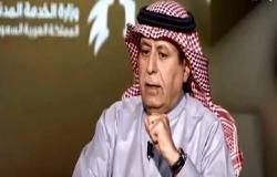 """تختصر أشهر في أيام..""""الخدمة المدنية"""" السعودية توضح المنظومة الإلكترونية الجديدة"""