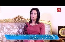منى عطالله: طموحي تحكيم مباريات دوري ممتاز بالإضافة إلى تمثيل مصر في كأس العالم