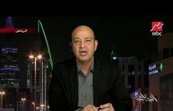 محمد صلاح أول مصري يفوز بأفضل لاعب في كأس العالم للأندية.. وعمرو أديب: صلاح طوّل رقبتنا