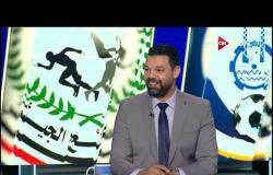 ستاد مصر - الاستديو التحليلي لمباراة أسوان وطلائع الجيش - الأحد 29 ديسمبر 2019 - الحلقة الكاملة