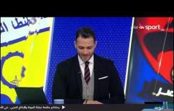 ستاد مصر - الاستديو التحليلي لمباراة نادي مصر وطنطا - الأثنين 30 ديسمبر 2019 - الحلقة الكاملة