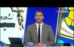 ستاد مصر - الأستديو التحليلي لمباراة المقاولون والإتحاد السكندري - 1 يناير 2020 - الحلقة الكاملة