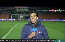 ستاد مصر - الأستديو التحليلي لمباراة الزمالك وأسوان - 2 يناير 2020 - الحلقة الكاملة