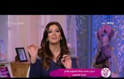 السفيرة عزيزة - حلقة السبت مع (سناء منصور و شيرين عفت ) 4/1/2020 - الحلقة الكاملة