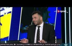ستاد مصر - الأستديو التحليلي لمباريات الأحد 5 يناير 2020 - الحلقة الكاملة