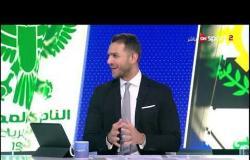 ستاد مصر - الأستديو التحليلي لمباريات الثلاثاء 7 يناير 2020 - الحلقة الكاملة