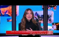 تفاصيل حزينة وراء تحرش مدير مدرسة بطالبة في الدقهلية