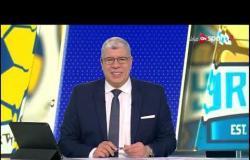 ستاد مصر - الأستديو التحليلي لمباراة الإسماعيلي وبيراميدز - الثلاثاء 7 يناير 2020 - الحلقة الكاملة