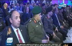 آخر النهار  مصر تنظم بطولة كأس العالم العسكرية الثالثة لكرة القدم 2021
