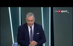 ستاد مصر - الأستديو التحليلي لمباراة إنبي والإتحاد السكندري - الأربعاء 8 يناير 2020 - الحلقة الكاملة