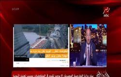عمرو أديب: حتى لو اتحلت أزمة سد النهضة إحنا عندنا فقر وهدر مائي رهيب