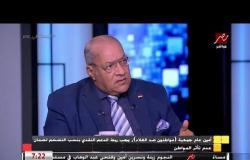 """أمين عام جمعية مواطنون ضد الغلاء : الزيت في التموين """"درجة رابعة"""""""