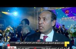 مصر تنجح في الحصول على حق استضافة كأس العالم العسكري 2021
