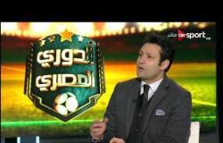 محمد أبو العلا: انتصارات الزمالك الأخيرة في الدوري ودوري الأبطال هامة للغاية