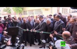 شاهد.. افتتاح المعبد اليهودي في الإسكندرية