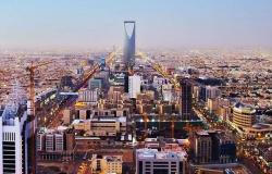 محللون: الاقتصاد السعودي يواصل جني ثمار الإصلاح خلال 2020