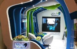 السوق السعودي يشهد تنفيذ صفقتين خاصتين بـ12.85 مليون ريال