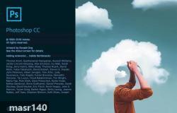 تحميل برنامج الفوتوشوب Adobe Photoshop 2019 للكمبيوتر مع التفعيل لمدى الحياة رابط ميديا فاير تنزيل فوتوشوب مجانا