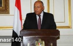 وزير الخارجية المصري يشارك في اجتماع واشنطن لحل أزمة سد النهضة
