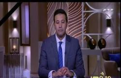 من مصر   حلقة خاصة عن مشروع تطوير سور مجرى العيون وبحيرة عين الصيرة (كاملة)