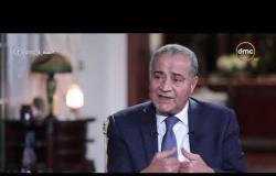 """د. علي المصيلحي يتحدث عن الهدف من إنشاء """"بورصة سلعية"""" في ظل ما تقوم به وزارة التموين"""