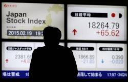 """""""نيكي"""" الياباني يغلق عند أعلى مستوى في 15 شهراً"""