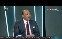 وليد صلاح الدين: لازم يمتد عقد طلعت يوسف مع الاتحاد لفترة طويلة لبناء فريق قوي