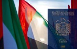 إنفوجرافيك.. أقوى جوازات السفر العربية خلال 2020