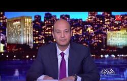 عمرو أديب ووزير البترول: الغاز الإسرائيلي للتصدير وغاز مصر يكفيها