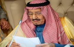 خادم الحرمين يُصدّق على اتفاقية السعودية والعراق لتشجيع وحماية الاستثمارات