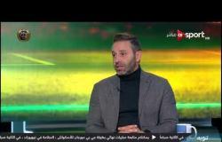 حازم إمام: التقييم المتسرع يتسبب في انخفاض مستوى اللاعبين.. وحزين على صالح جمعة