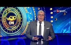 أحمد شوبير: أزارو تلقى عرضًا مغريًا للغاية من نادي الاتفاق السعودي.. واللاعب رفض