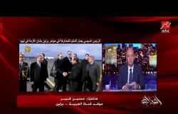 حسين قنيبر موفد العربية إلى ألمانيا يكشف آخر التطورات قبيل انطلاق مؤتمر برلين حول الأزمة الليبية