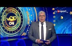 أحمد شديد قناوي يقترب من دخول التاريخ في الدوري المصري