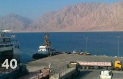 غلق ميناء شرم الشيخ البحري لسوء الأحوال الجوية