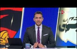 """تشكيل فريقي """"إنبي وأف سي مصر"""" ضمن مباريات الجولة الـ14 للدوري المصري"""