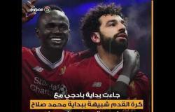 حكاية صفقة الأهلي الجديدة مع صلاح وماني وتريكة