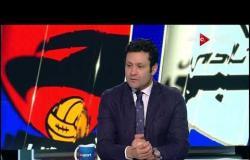 تقييم أداء فريق أف سي مصر في الدوري المصري - محمد أبوالعلا