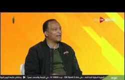 """""""أسامة عرابي"""" يتحدث عن مباراة المقاولون العرب والأهلي ضمن مباريات الجولة الـ 14 للدوري المصري"""
